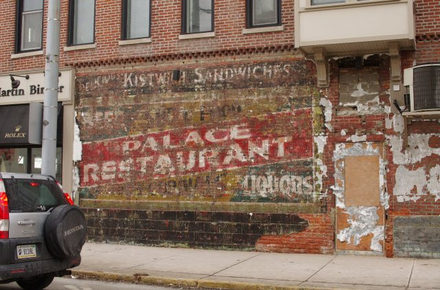 palacerestaurant ghostsign2-blog