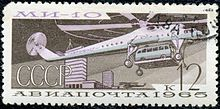 Mil and Bus 5 -stamp